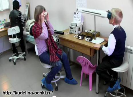 Доклад по коррекция зрения