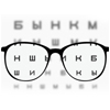 Лечение зрения Екатеринбург